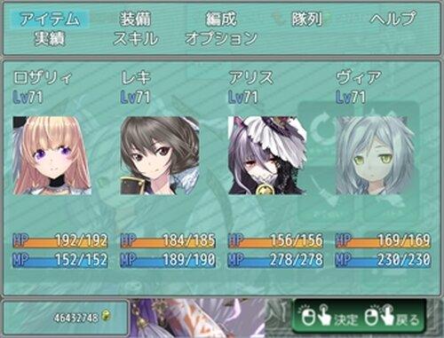 アリスにタッチ&バトル!!(Ver1.53) Game Screen Shot2