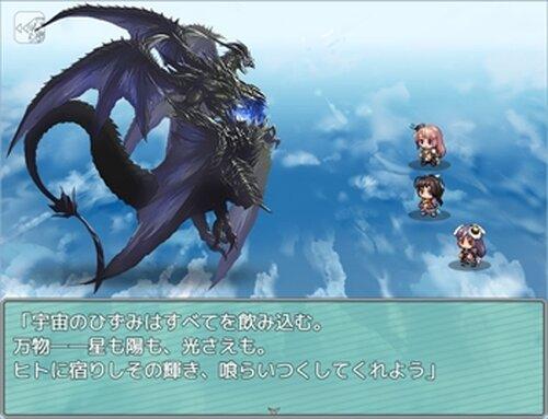 アリスにタッチ&バトル!!(Ver1.53) Game Screen Shot3