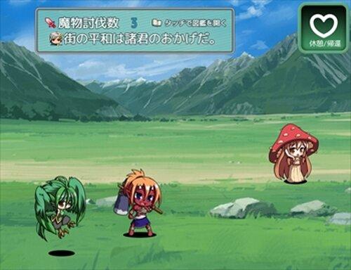 アリスにタッチ&バトル!!(Ver1.53) Game Screen Shot4