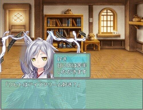 アリスにタッチ&バトル!!(Ver1.53) Game Screen Shot5