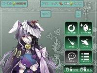 アリスにタッチ&バトル!!(Ver1.53)のゲーム画面