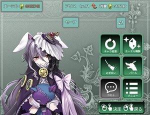 アリスにタッチ&バトル!!(Ver1.43) Game Screen Shot