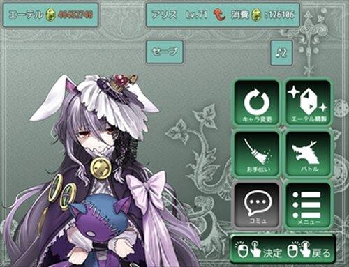 アリスにタッチ&バトル!!(Ver1.53) Game Screen Shots