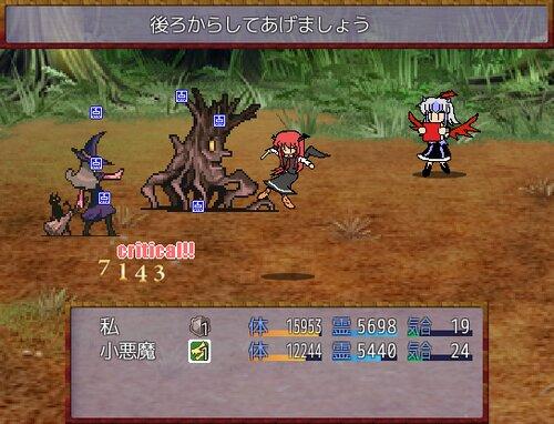 名無き者往く名無き道 体験版(ver0.26) Game Screen Shot