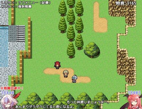 名無き者往く名無き道 体験版(ver0.26b) Game Screen Shot2