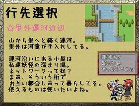 名無き者往く名無き道 体験版 Game Screen Shot4