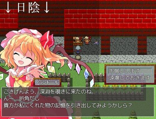 名無き者往く名無き道 体験版(ver0.26b) Game Screen Shot5