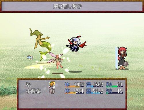 名無き者往く名無き道 体験版(ver0.26b) Game Screen Shots