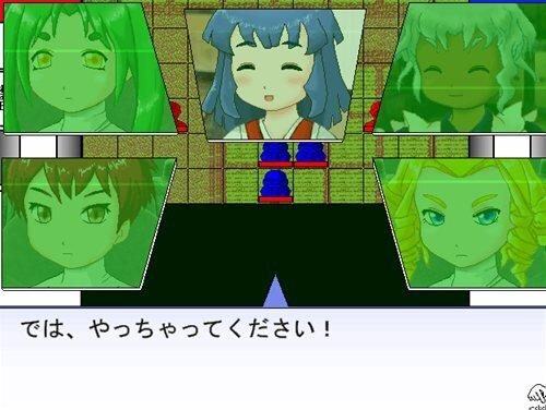 RoG Game Screen Shot1