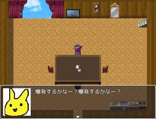 爆弾 Game Screen Shot1
