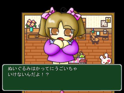 カタシロ(体験版) Game Screen Shot2