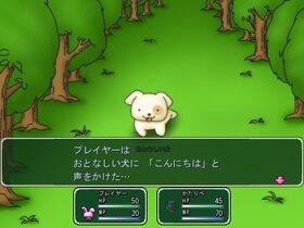 カタシロ(体験版) Game Screen Shot3