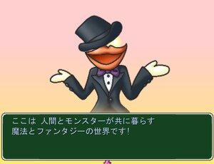 カタシロ(体験版) Game Screen Shot
