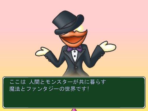 カタシロ(体験版) Game Screen Shots