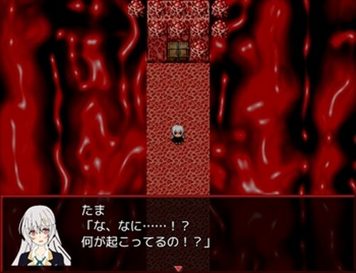 いかないで Game Screen Shot4