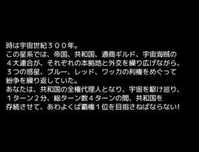 ド突き合い宇宙 Game Screen Shot2