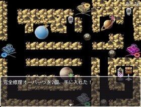ド突き合い宇宙 Game Screen Shot3