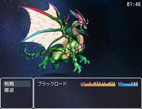 ド突き合い宇宙 Game Screen Shot4