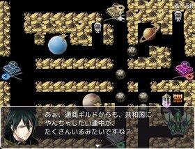 ド突き合い宇宙 Game Screen Shot5