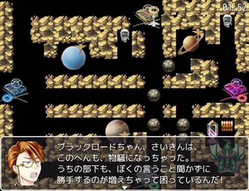 ド突き合い宇宙 Game Screen Shots