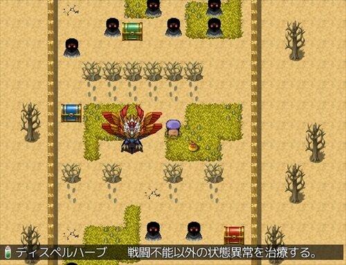 マーチャントロード Game Screen Shot