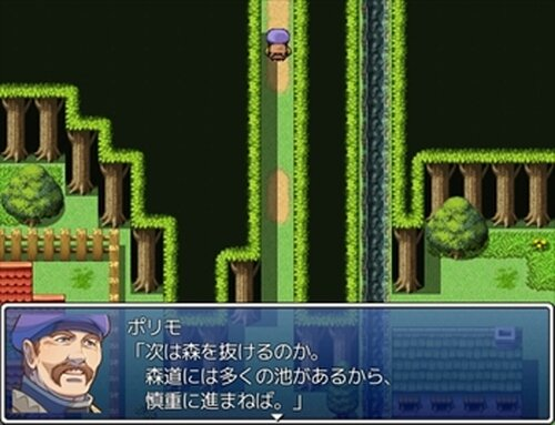 マーチャントロード Game Screen Shot2