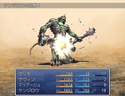 マーチャントロード Game Screen Shot4