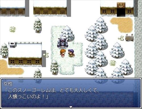マーチャントロード Game Screen Shot5