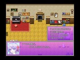 『幻想のテラーリウム』 Game Screen Shot3