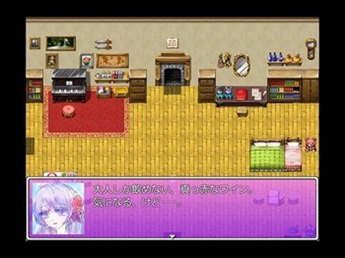 『幻想のテラーリウム』 Game Screen Shot4