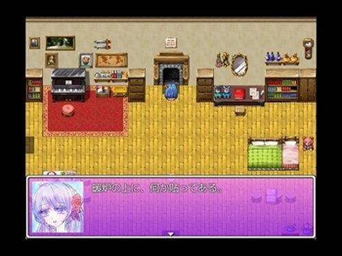 『幻想のテラーリウム』 Game Screen Shot5