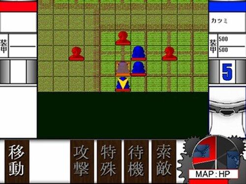 RoG Game Screen Shot3