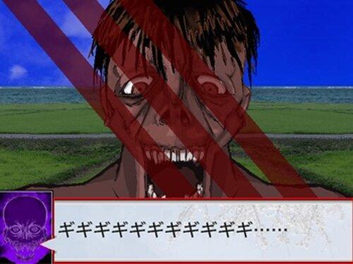 RoG Game Screen Shot4