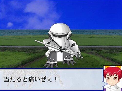 RoG Game Screen Shot5