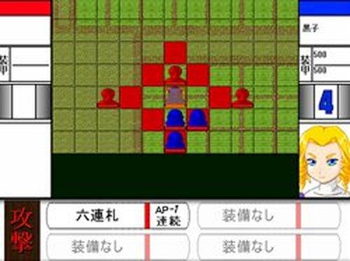 RoG Game Screen Shots