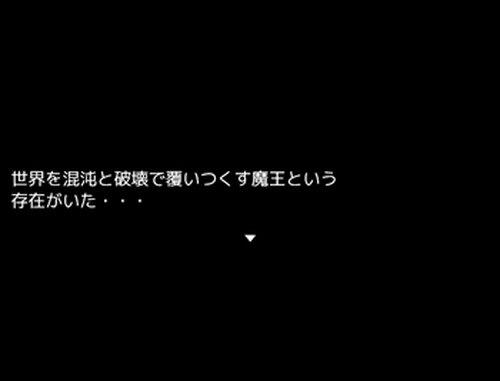 ファイナルバトル4 Game Screen Shot2