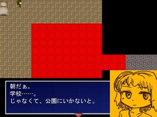 さいきょうをめざすものたち Game Screen Shot2