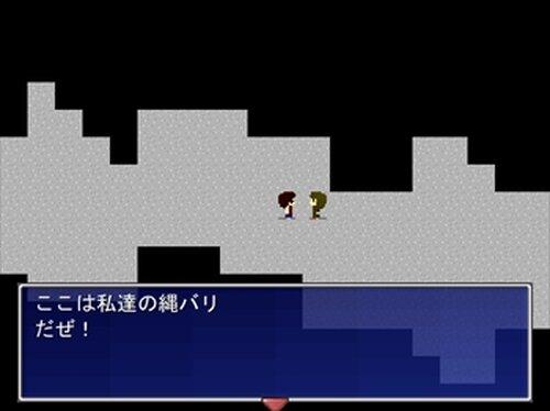 さいきょうをめざすものたち Game Screen Shot3