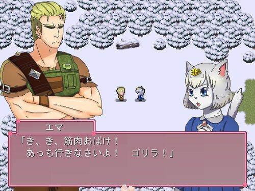 Happy Muscle Wedding~アーノルド王子の婚活~ Game Screen Shot2