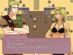 Happy Muscle Wedding~アーノルド王子の婚活~ Game Screen Shot3