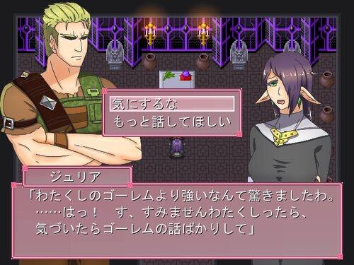 Happy Muscle Wedding~アーノルド王子の婚活~ Game Screen Shot4