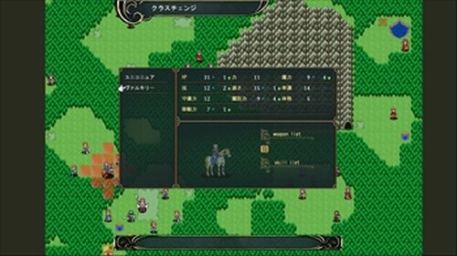 Quartum Fines Game Screen Shot4