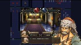 Quartum Fines Game Screen Shot5
