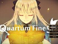 Quartum Finesのゲーム画面