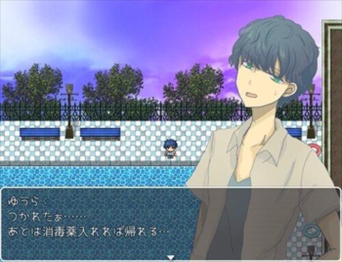 夕夏プールサイド【スマホ対応】 Game Screen Shot2