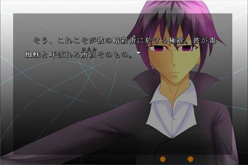 とある吸血鬼ちゃんの人生 Game Screen Shot1
