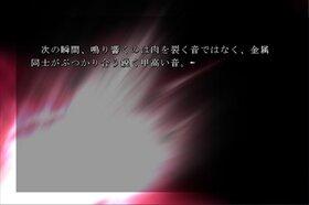 とある吸血鬼ちゃんの人生 Game Screen Shot4