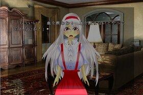 とある吸血鬼ちゃんの人生 Game Screen Shot5