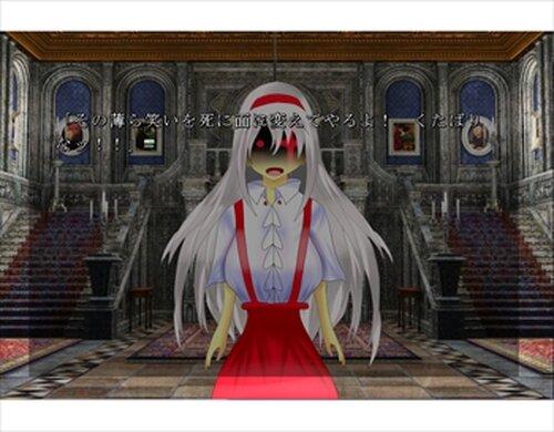 とある吸血鬼ちゃんの人生 Game Screen Shots