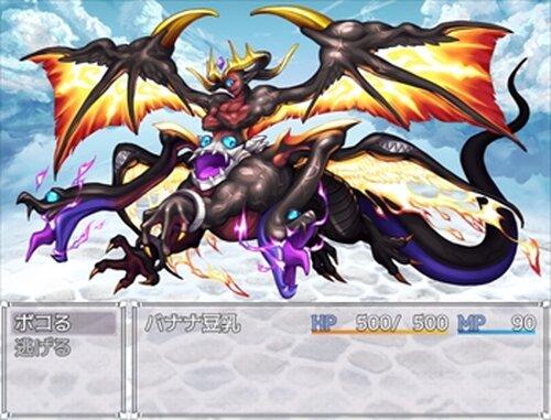 漆黒のハゲ Game Screen Shot2
